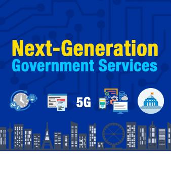 Future Government